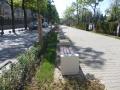 Бетонена пейка, модел Дъблин на бул. Цар Освободител
