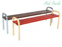 Цветни метални пейки Кан