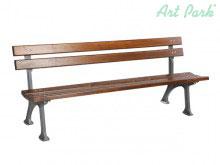 Евтина чугунена пейка София за вашата градинска мебел