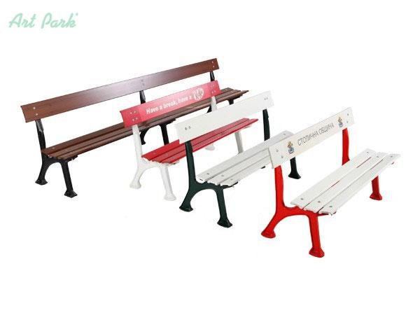 Глоямо разнообразие от евтини чугунени пейки