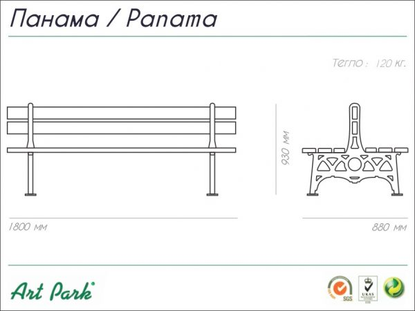 Пейка панама